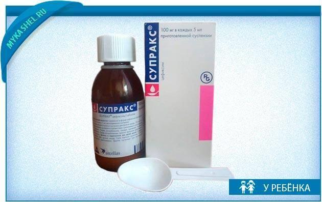Антибиотик при кашле для детей, с температурой и насморком или без: какие средства лучше давать?