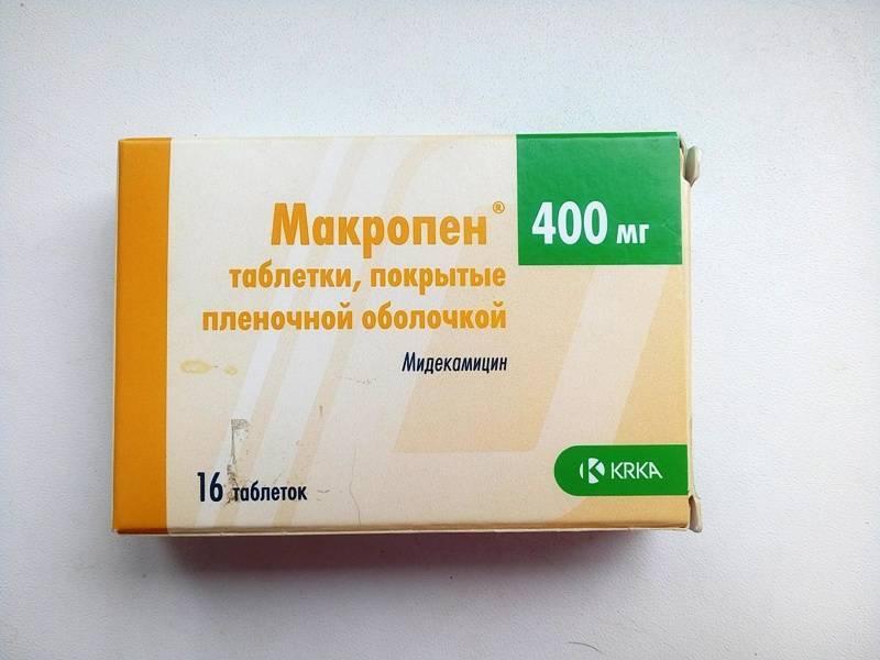 Макропен для детей: инструкция по применению суспензии и таблеток, дозировка и отзывы о детском антибиотике