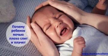 Ребёнок спит по 40 минут днём: поводы для короткого сна и способы его увеличения