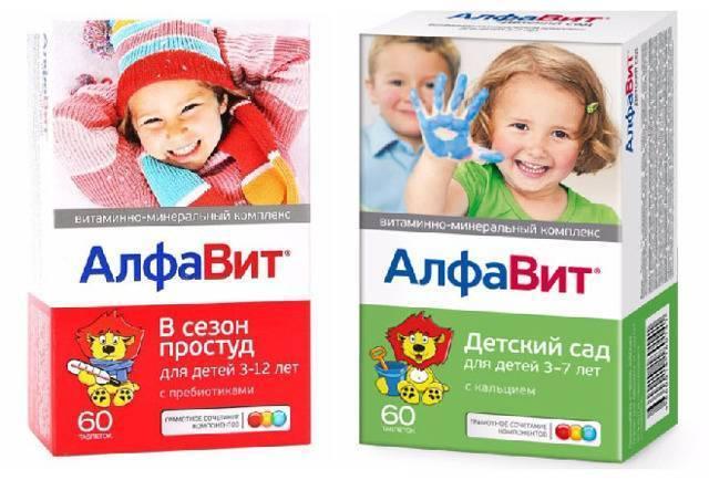Витамины для детей от 2 лет: обзор популярных комплексов