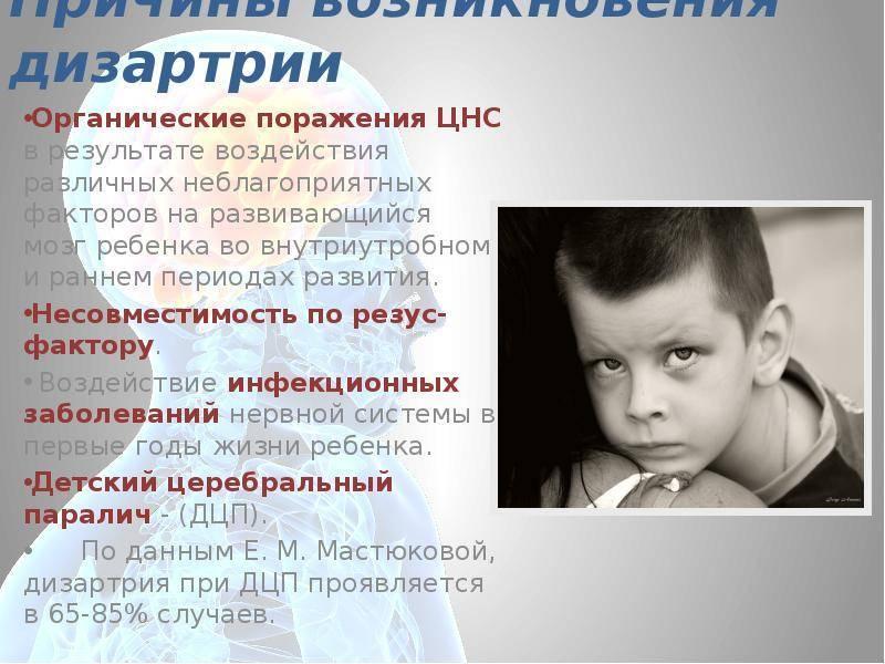 Резидуальная энцефалопатия у детей: что это такое, каковы прогнозы и лечение?   заболевания   vpolozhenii.com
