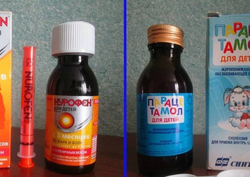 Жаропонижающие препараты, температура у ребенка