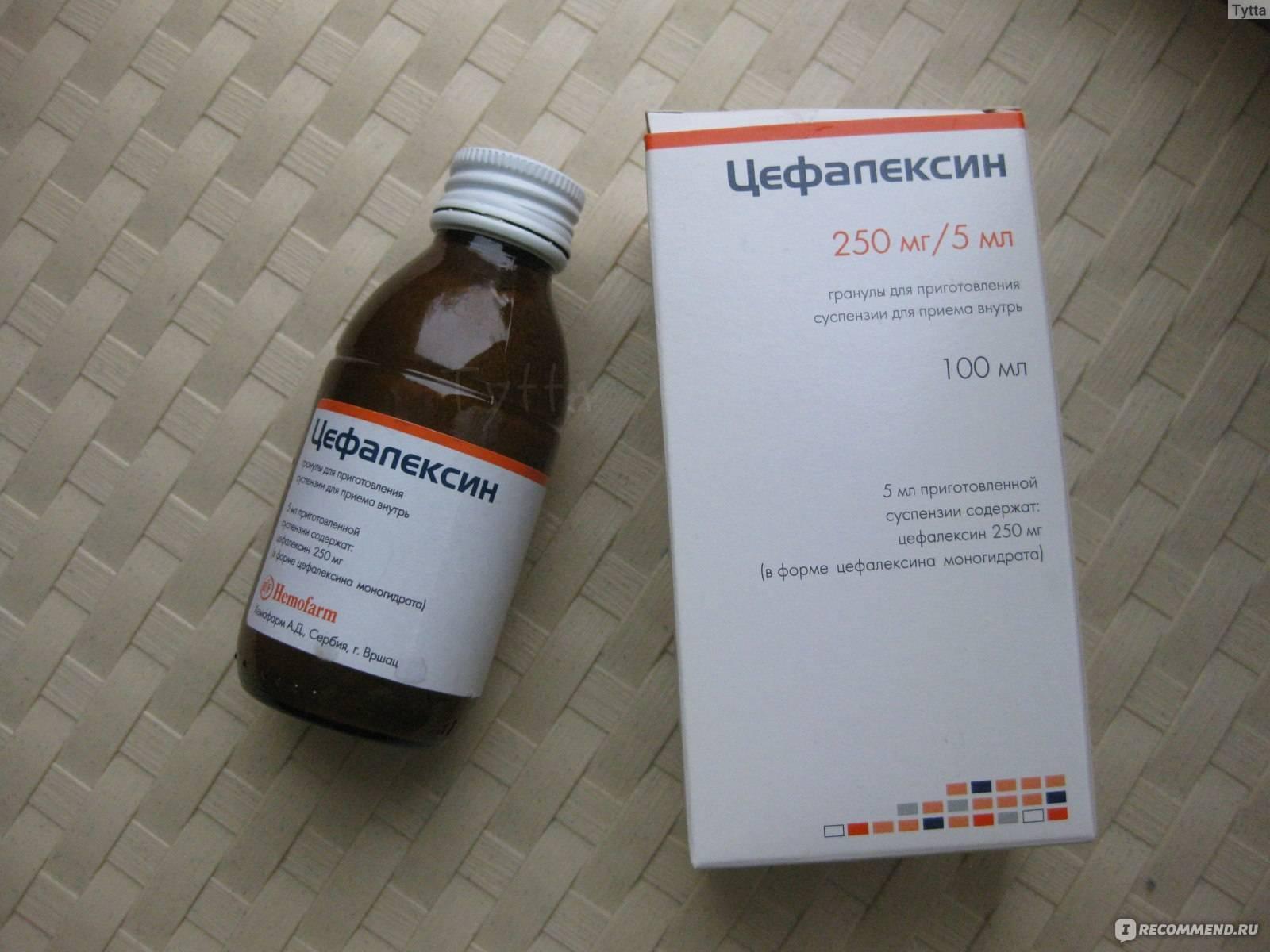 Цефалексин таблетки – инструкция по применению, отзывы