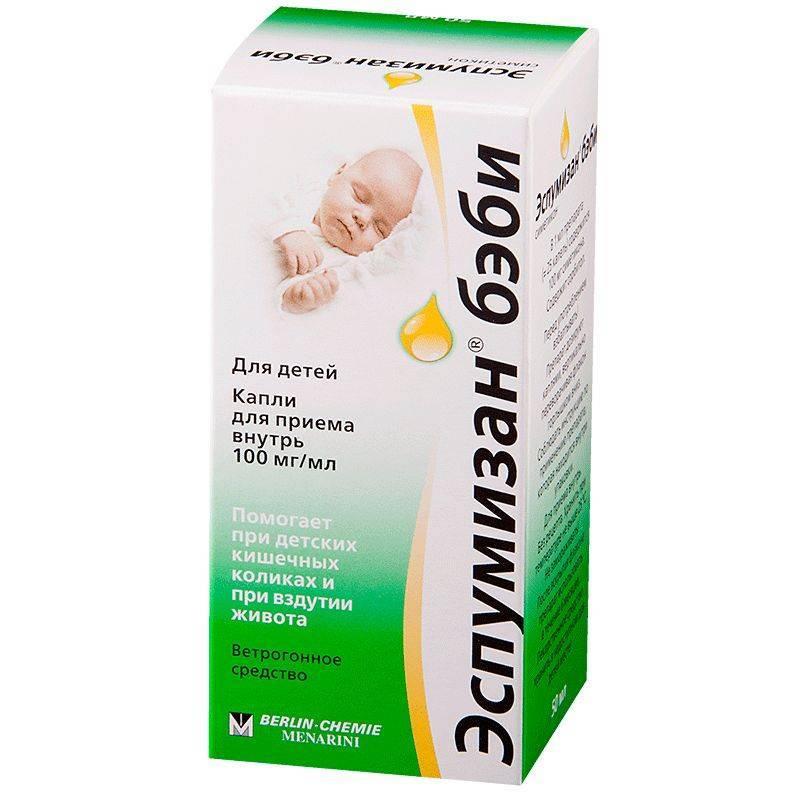 Новорожденным от температуры: перечень жаропонижающих препаратов для грудничков