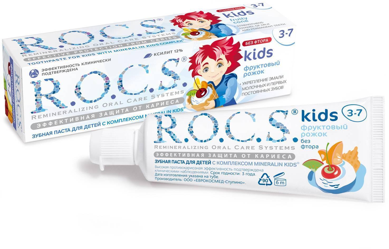 Детские зубные пасты: какую лучше выбрать для малыша?