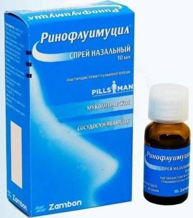 Инструкция и способ применения препарата ринофлуимуцил для взрослых и детей, аналоги