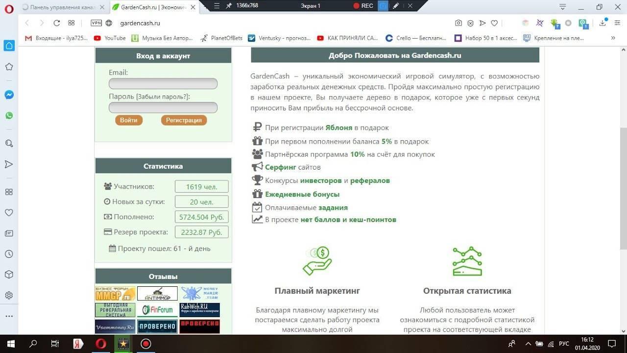 Как заработать деньги в интернете топ 10 способов + проверенные сайты для заработка без вложений и обмана