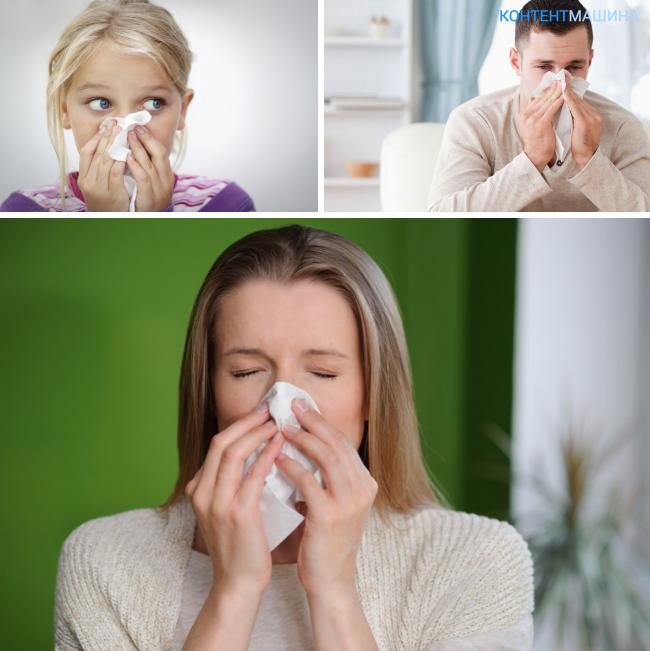Гайморит, как лечить без антибиотиков, народные средства