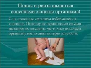 Рвота без температуры и поноса у ребенка: что делать, причины, лечение