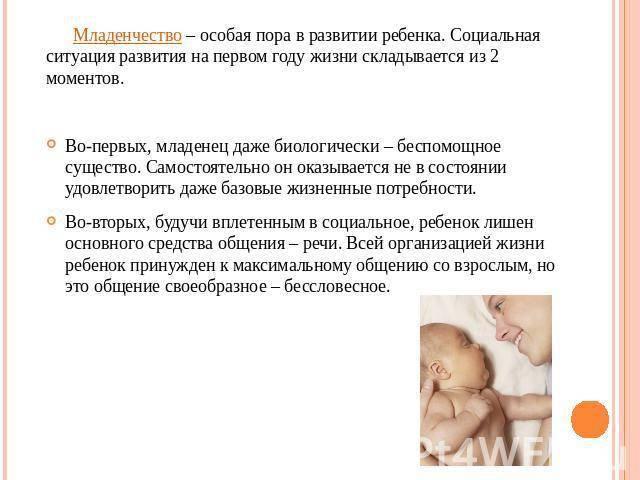 Как правильно воспитать ребенка с рождения: методики и правила