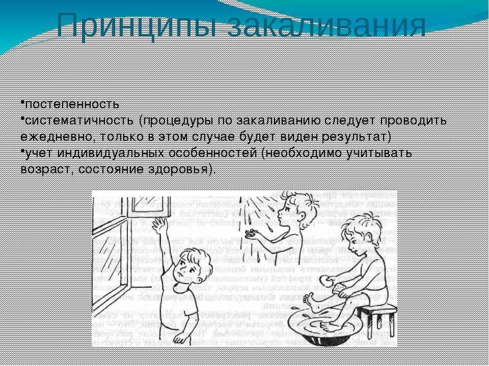 Как начать закаливать ребенка: главные правила