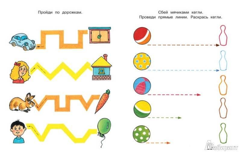 Что входит в развивающие занятия для детей?