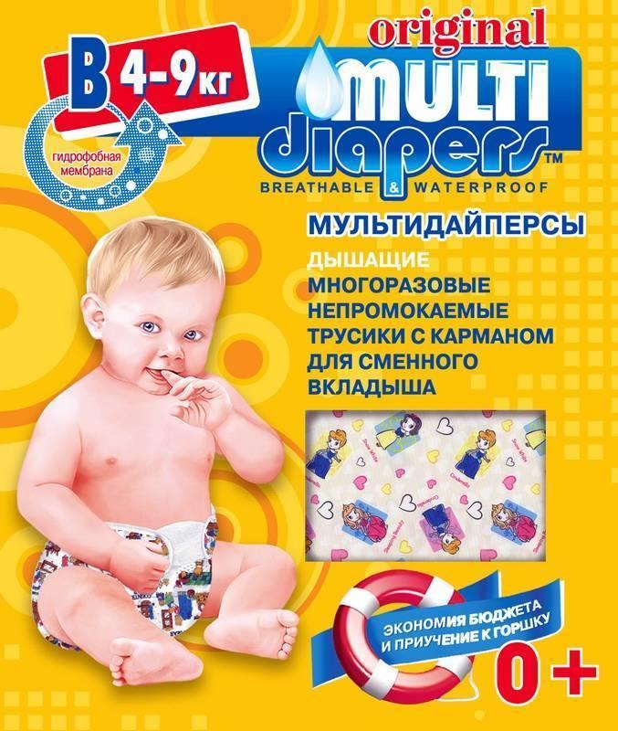 Трусики для приучения к горшку: выбираем многоразовые и многослойные тренировочные непромокаемые трусы для ребенка, отзывы