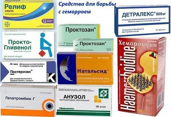 Мазь от геморроя при грудном вскармливании: обзор препаратов