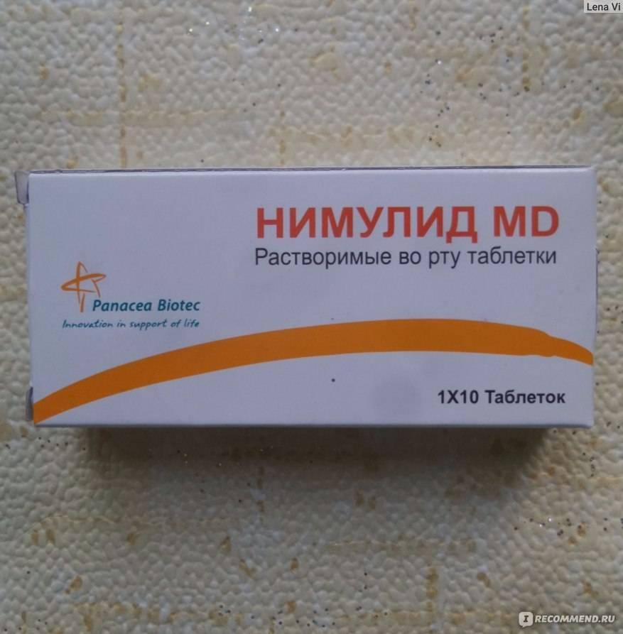 Суспензия нимулид для детей: инструкция по применению, как давать сироп ребенку при температуре / mama66.ru