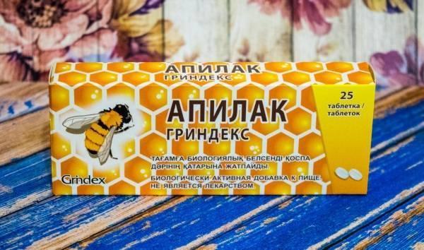 Апилак для лактации: инструкция, отзывы, помогает или нет, мнение доктора комаровского