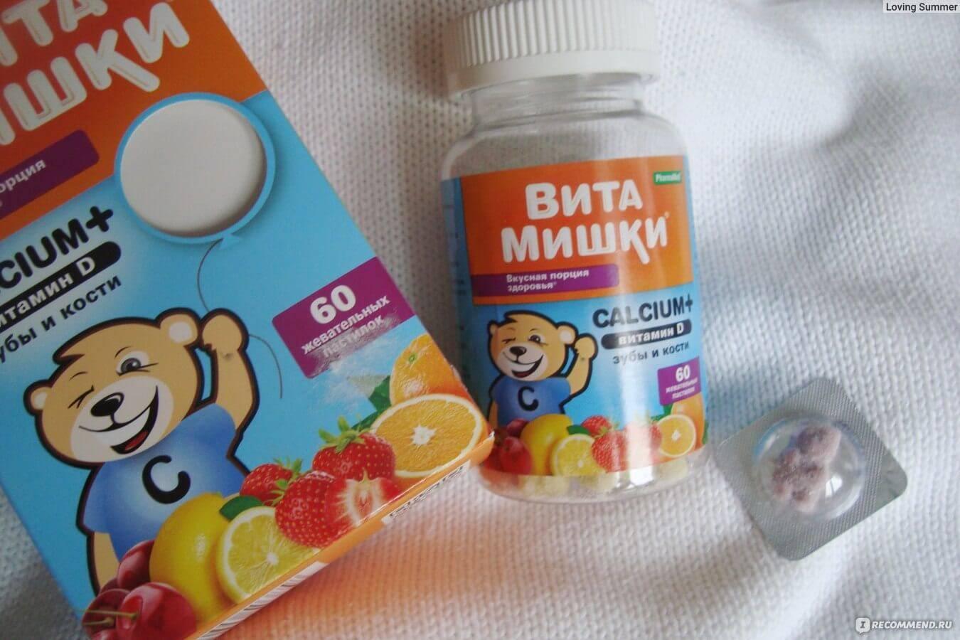 Детский кальций д3 — препараты для малышей, отзывы и цены