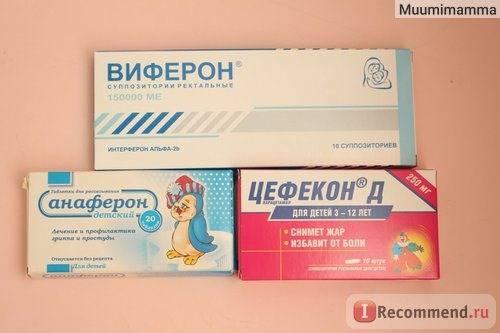 Жаропонижающее для детей: характеристика и выбор препаратов