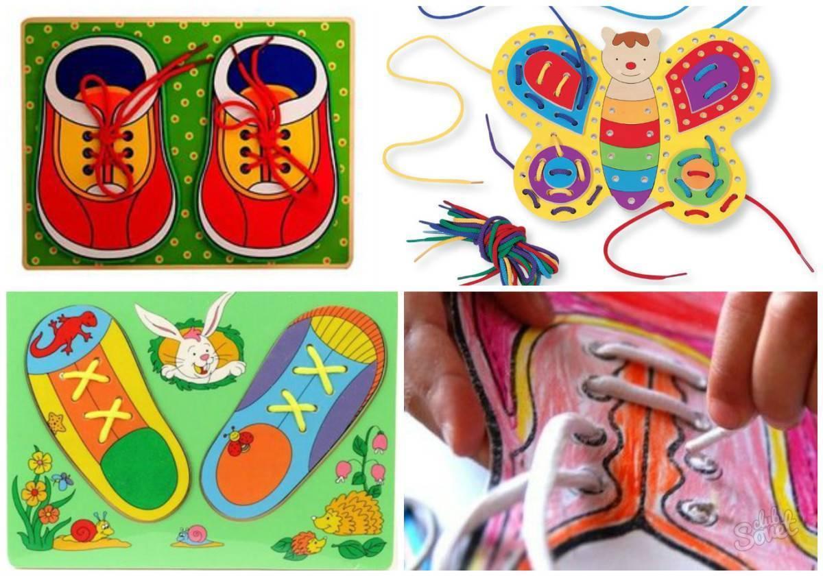 Как быстро научить ребенка завязывать шнурки