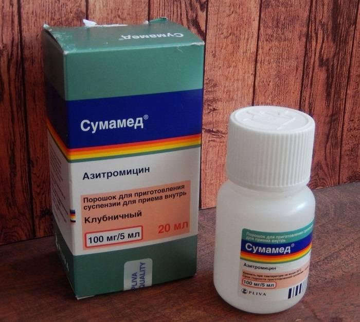 Сумамед аналог препарата, показания к применению