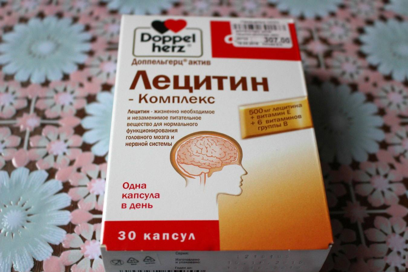 Какие нужны витамины для памяти и работы мозга, препараты взрослым и детям