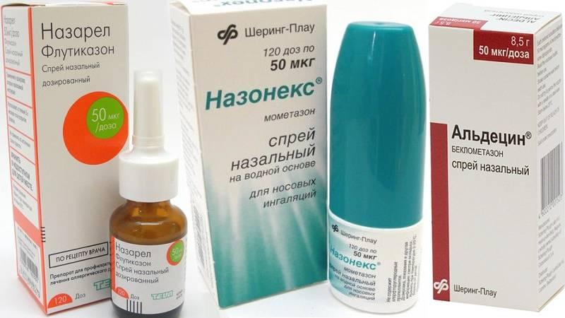 Применение назонекса при аденоидах — полезные советы