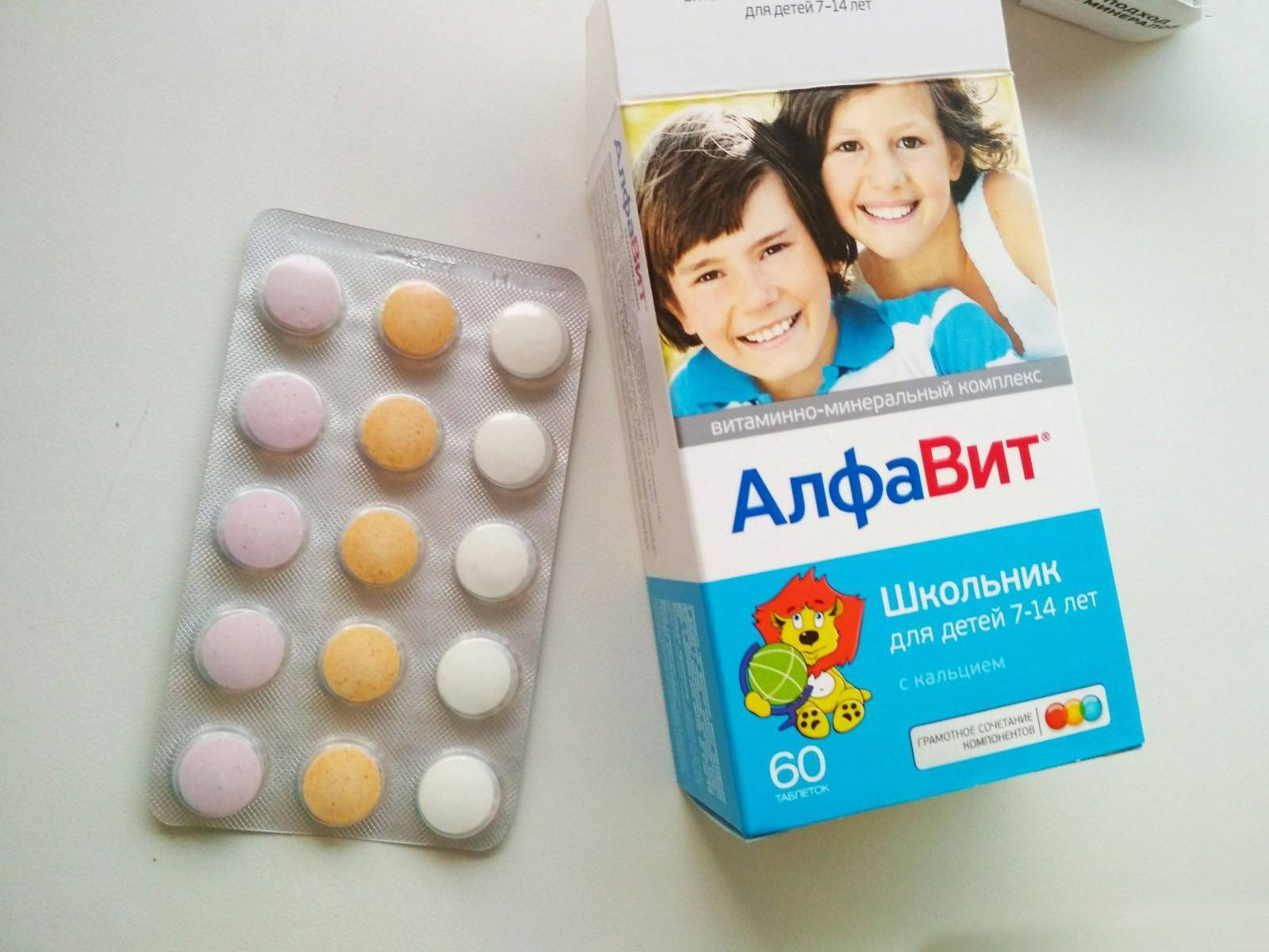 Какие витамины подходят 2-летнему ребенку