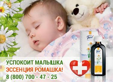 Успокаивающие ванны для грудничков: расслабляющие, седативные, для крепкого сна, а также в чем купать новорожденного и ребенка до года, в каких травах?