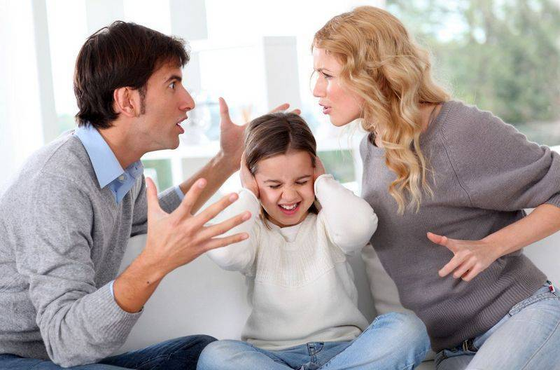 Особенности воспитательной позиции современных родителей