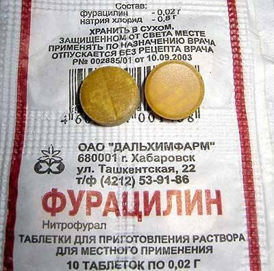 Фурацилин — инструкция по применению — таблетки для полоскания горла — как разводить