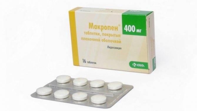 Макропен: инструкция, показания, дозировки и аналоги, отзывы