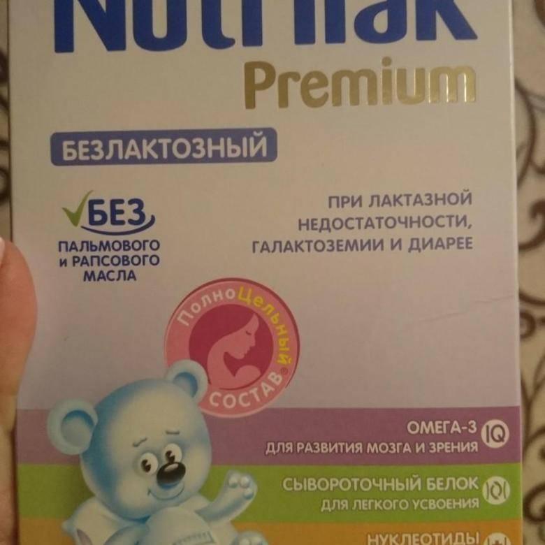 Безлактозные смеси для детей: список лучших при лактозной недостаточности | смеси | vpolozhenii.com