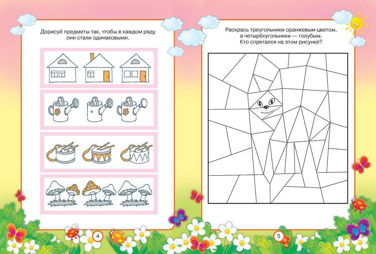 Занятия развивающего плана для детей 5 и 6 лет