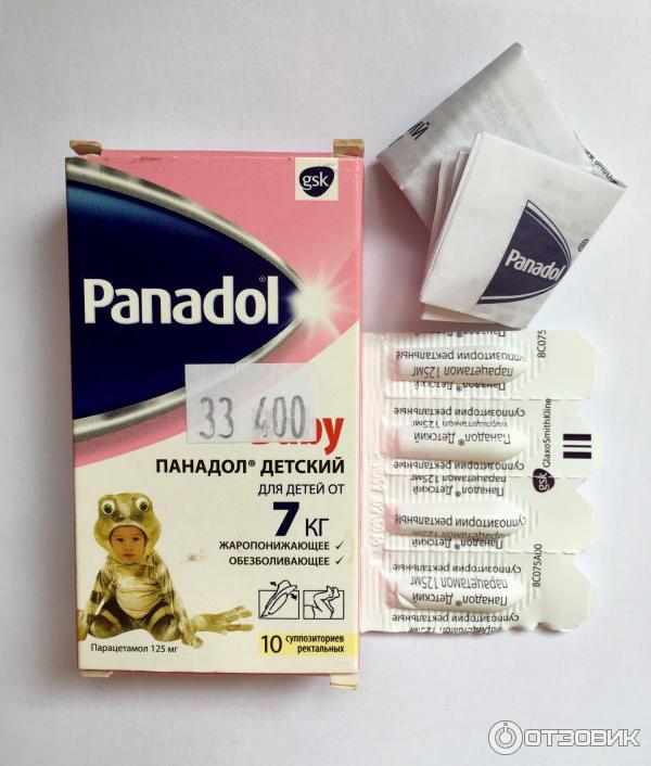 Парацетамол свечи для детей, инструкция по применению, дозировка. жаропонижающие ректальные детские свечи от температуры: обзор лекарственных препаратов и применение для грудничков и старших детей