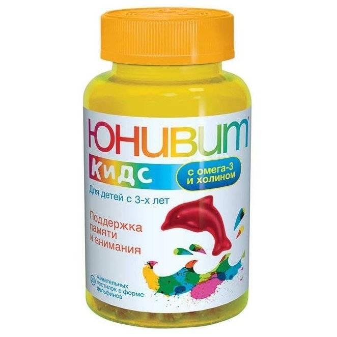6 лучших витаминов с холином (в4) в таблетках – рейтинг
