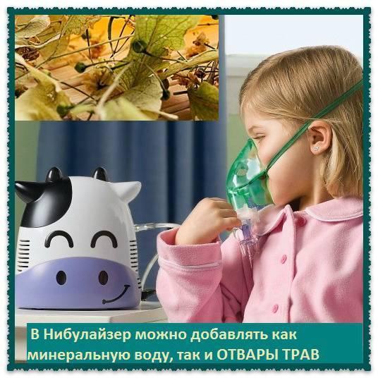 Чем лечить кашель у ребёнка в 2 года - только эффективные средства pulmono.ru чем лечить кашель у ребёнка в 2 года - только эффективные средства