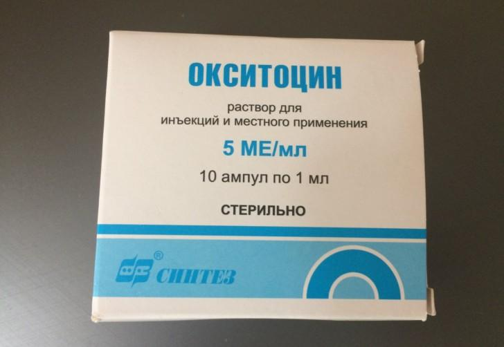Таблетки для прерывания ранней беременности без рецептов, список, состав, цены, отзывы - сила и здоровье