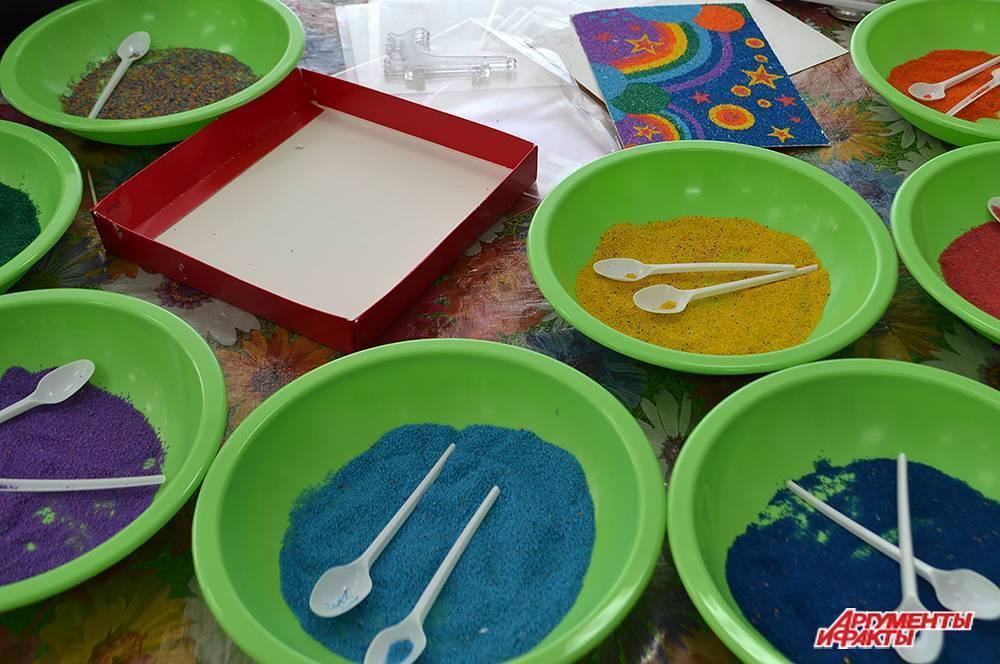 Как сделать цветной песок своими руками