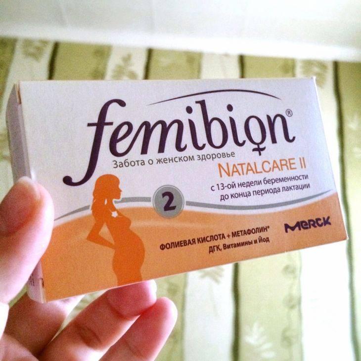Лучшие витамины для женщин в послеродовой период