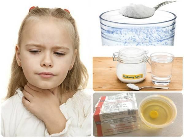 Першение в горле и сухой кашель - лечение если сильно першит, комок, причины кома у взрослого или у ребенка, синдром раздраженного