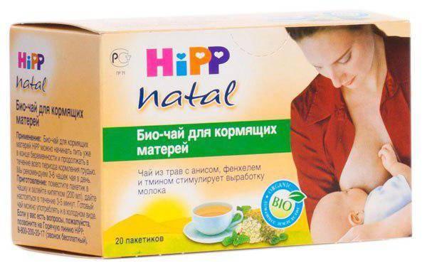 Чай для лактации: какой лучше - Hipp, Лактофитол и др. при грудном вскармливании