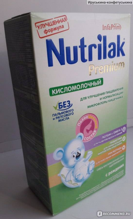 Детские молочные смеси без пальмового масла: список - мой ребенок