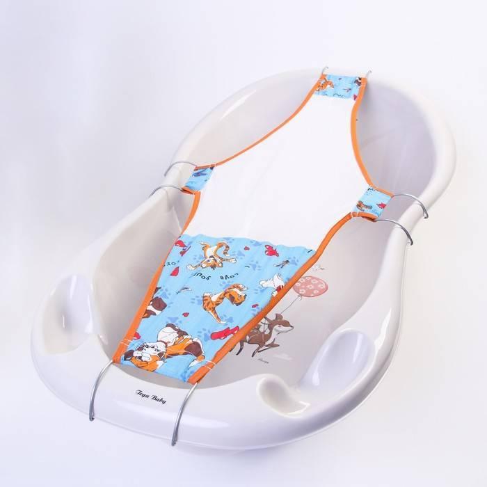 Горка для купания для новорожденных, гамак и матрасик (видео, как купать) | konstruktor-diety.ru