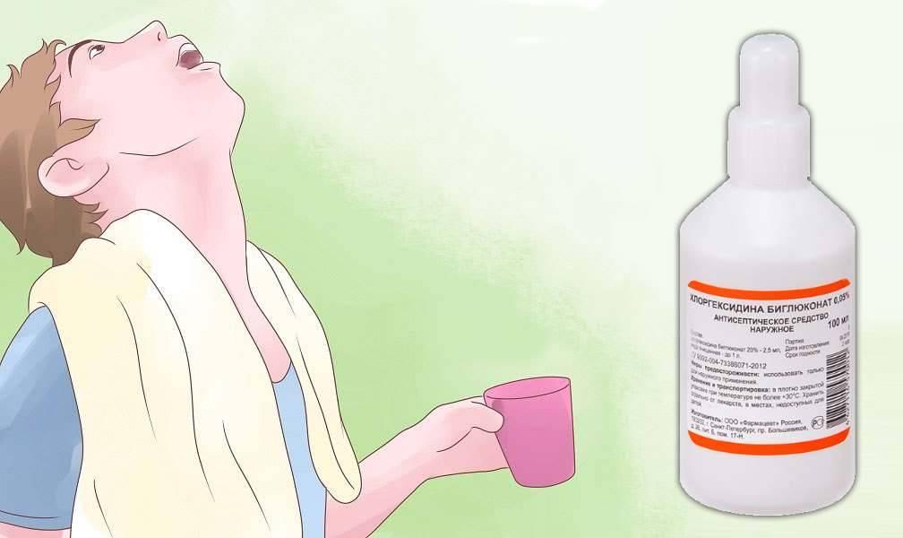 Чем эффективно полоскать горло при ангине? - препараты и народные средства