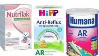 Антирефлюксные смеси для новорожденных при искусственном вскармливании: для чего назначают и как давать, а также какие названия продуктов рекомендуют врачи?