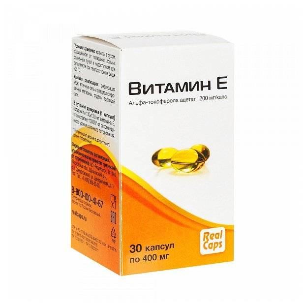 Витамин a для детей