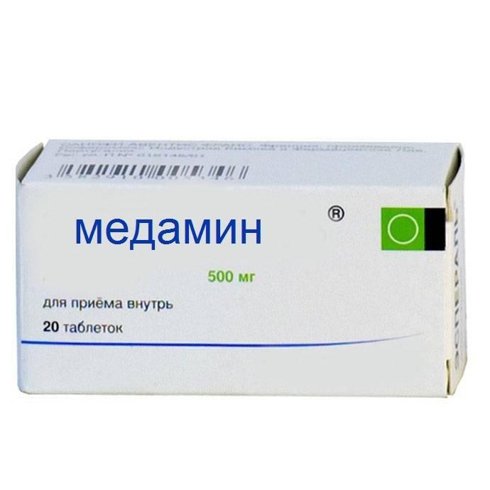 Таблетки от остриц у взрослых недорогие эффективные - про паразитов