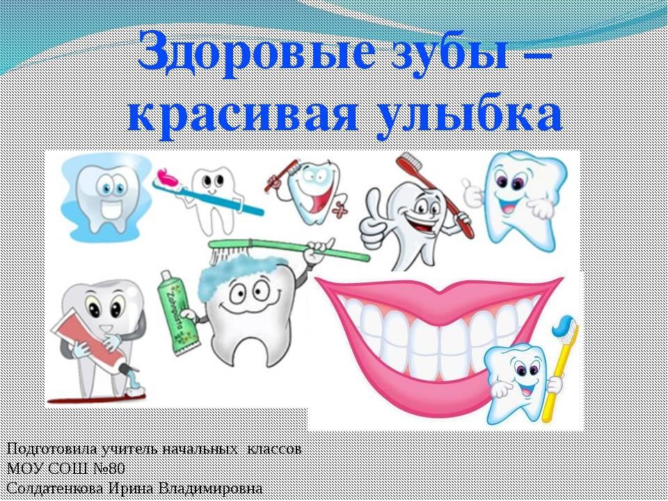 Когда начинать чистить зубы ребенку | уроки для мам
