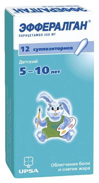 Свечи эффералган для детей и взрослых: инструкция по применению и отзывы