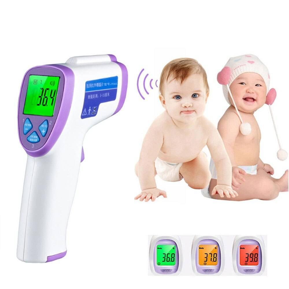 Детский термометр: градусник для ребенка, какой лучше выбрать для новорожденных